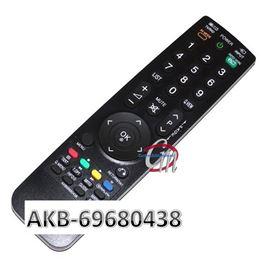 Mando Repuesto LG AKB69680438 - 080-46385R