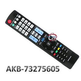 Mando Repuesto LG AKB73275605 - 080-46452R