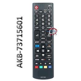 Mando Repuesto LG AKB73715601 - 080-46490R