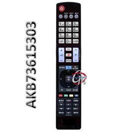 Mando Repuesto LG AKB73615303 - 080-46460R