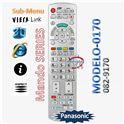 Mando Panasonic Series 170