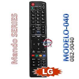 Mando LG Series 040 - 082-9040