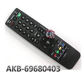 Mando Repuesto LG AKB69680403 - 080-46380R